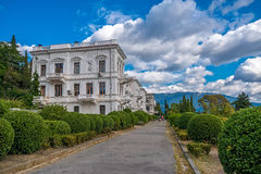 Buildings of the Livadia Palace in Yalta Royalty Free Stock Image