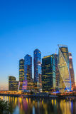 Buildings Of Moscow City Complex Of Skyscrapers At Stock Photos