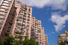 Buildings in taipei under blue sky Royalty Free Stock Image