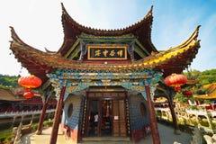 Buildings of Yuantong Temple, Yunnan China Royalty Free Stock Photo