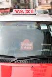 Buiten dienst taxi Stock Fotografie