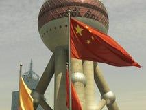 Buitengewoon brede pic China Vlag met de Toren van de Parel Stock Foto's