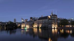 Buitenhof建立荷兰的议会 免版税库存照片