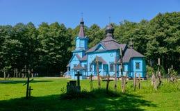 : Buitenkant van de Koterka de Orthodoxe Kerk stock foto's