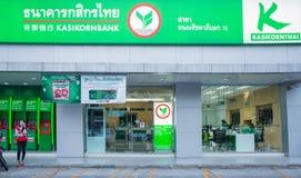 Buitenmening van Kasikorn-Bank Stock Fotografie