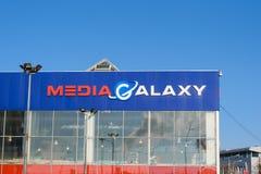 Bukarest, Rumänien - 25. Januar 2018: Äußeres Bild des Medien-Galaxiegeschäftsgebäudes in Orhideea, Bukarest Stockfotos