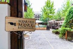 BUKAREST, RUMÄNIEN - 27. SEPTEMBER 2015: Manucs Gasthaus (Hanul-lui Manuc) im Jahre 1808 errichtet ist das älteste Hotelgebäude i Lizenzfreies Stockfoto