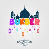 Bukber Ramadhan Kareem. For your company royalty free illustration