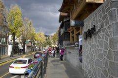 Bukchon Hanok Village Seoul Korea Royalty Free Stock Images