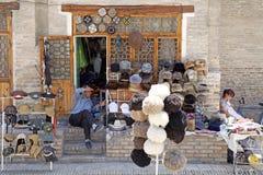 Bukhara Royalty Free Stock Photos