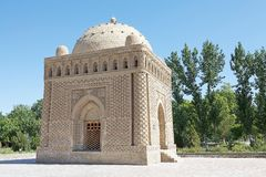Bukhara royalty free stock photos