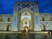 Bukhara, Uzbekistan, Silk Route. Bukhara, Uzbekistan, Ancient monuments of Bukhara of architectural pearl on the Silk Route, central, asia, gate, mosque, madrasa royalty free stock photo
