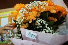 Bukiet kwiaty zdjęcie royalty free