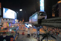 Bukit Bintang monorail night Kuala Lumpur city view Royalty Free Stock Photography