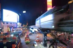 Bukit Bintang monorail night Kuala Lumpur city view Stock Images