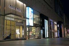 Bukit Bintang Shopping Kuala Lumpur Malaysia Stock Image