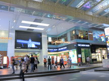 Bukit Bintang shopping Kuala Lumpur Stock Images