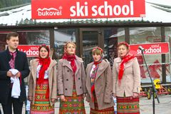 Ukrainian national ensemble singing at Christmas in Bukovel Royalty Free Stock Images