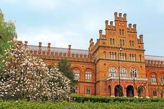 Bukovinian住所和达尔马希亚城市居民,现在一部分的切尔诺夫策大学 免版税图库摄影