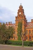 Bukovinian住所和达尔马希亚城市居民,现在一部分的切尔诺夫策大学 免版税库存照片