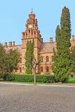 Bukovinian住所和达尔马希亚城市居民,现在一部分的切尔诺夫策大学 图库摄影