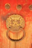 Bul Guk Sa Temple gate Royalty Free Stock Photo
