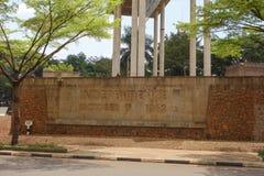 Bulange Lukiiko Parliament in Kampala Stock Photo