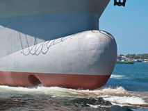 Bulbous bow. New ship in sea - bulbous bow in front view Stock Photos