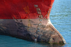 Bulbous bow Stock Photos