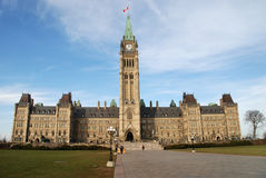 buldings Ontario Ottawa parlament Obraz Stock