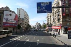 Bulevar de Magheru en Bucarest Imágenes de archivo libres de regalías