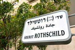 Bulevar de Rothschild en Tel Aviv - Israel foto de archivo libre de regalías