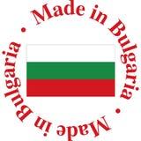 bulgária Foto de Stock