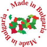 bulgária Imagem de Stock
