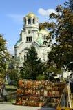 Bulgária, Sófia Imagem de Stock Royalty Free