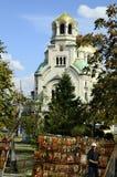 Bulgária, Sófia Imagens de Stock Royalty Free