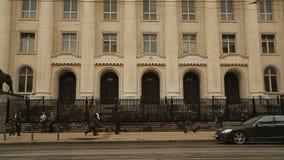 Bulgaars Paleis van Rechtvaardigheid in Sofia bij diverse hoeken, hofhuis, wetssysteem stock video