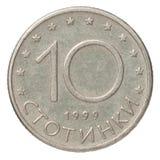 Bulgaars stotinkimuntstuk Stock Fotografie