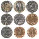 Bulgaarse muntstukreeks Stock Afbeeldingen