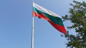 Bulgaarse vlag in grens Stock Afbeelding