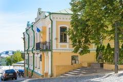 Bulgakov House Royalty Free Stock Photo