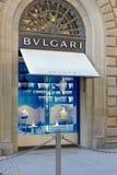 Bulgari窗口显示在夏季的佛罗伦萨 库存照片