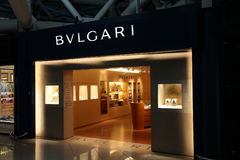 Bulgari Photographie stock