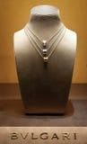 Bulgari biżuteria Zdjęcie Royalty Free