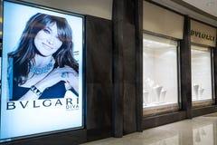 Bulgari fashion boutique display window. Hong Kong Royalty Free Stock Image