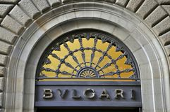 Bulgari fashion brand logo  Royalty Free Stock Photography