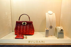 Bulgari luxury fashion store in Germany Stock Image