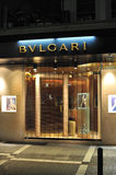 Bulgari fashion store Royalty Free Stock Image