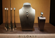 Bulgari Jewelry Royalty Free Stock Photos