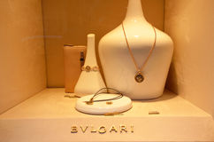 Bulgari jewelry store in Germany Stock Images